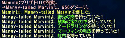 Mangy-tailed Marvin