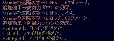 Likho